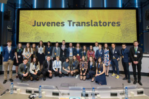 Juvenes Translatores contest